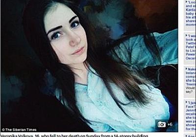 痛いニュース(ノ∀`) : ロシアの自殺ゲーム「Blue Whale」で130人以上の少年少女らが死亡 - ライブドアブログ
