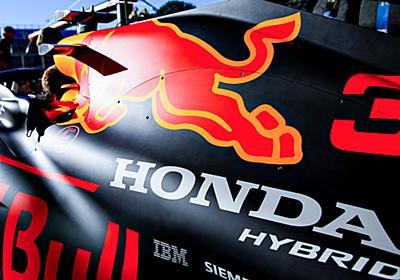 ホンダF1、レッドブルへのF1エンジンの知的財産権の譲渡で合意 【 F1-Gate.com 】