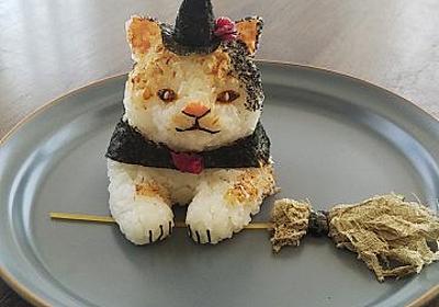 """「アイデアがすごい」「かわいすぎて食べられない」 リアルな猫や嘴平伊之助の""""おにぎりアート""""がシュールでかわいいと話題に (1/2) - ねとらぼ"""