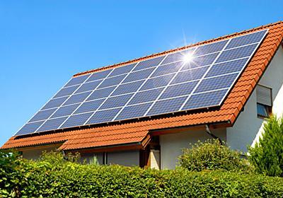 太陽光発電メリット・デメリット | 2019年の設置は損か得か