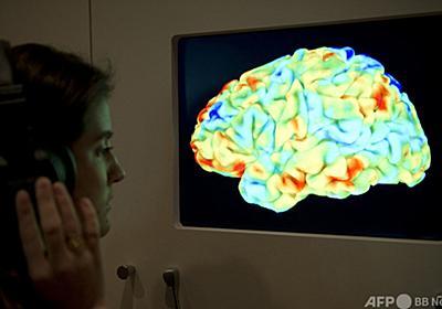 話せない人の脳の活動から文章直接解読 世界初の装置開発 米 写真1枚 国際ニュース:AFPBB News