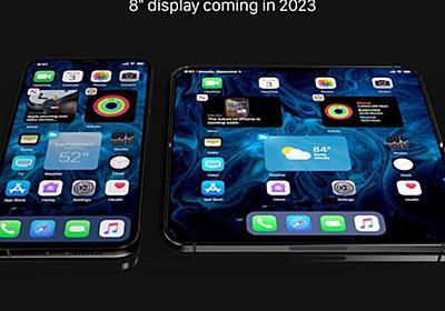 折りたたみiPhoneに加え、画面巻き取り型iPhoneも開発か?特許取得 - iPhone Mania