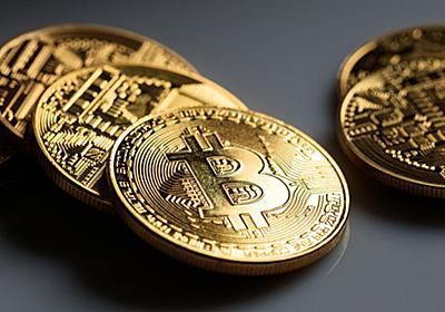 4000億円相当のビットコインと共に暗号資産投資企業の若き創設者兄弟が失踪 - GIGAZINE