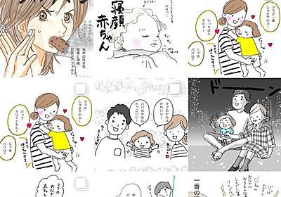 """元鈴木さん on Twitter: """"この人最初ほんわかした育児漫画描いてたのに、段々とジョジョ描くようになってて一体育児中に何が起きたのか気になる… https://t.co/PxYzFgosyK"""""""