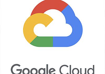 CPU Vulnerability Security with Matt Linton and Paul Turner | Google Cloud Platform Podcast