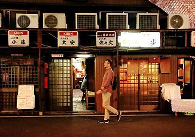 昭和の息吹を感じさせる酒場横丁の過去と未来 - メシ通   ホットペッパーグルメ
