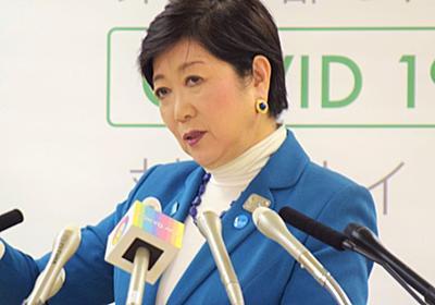 小池都知事、志村けんさんの死去を「最後の功績」。ネット上で批判の声 | ハフポスト