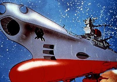 リメイクしてほしい「昭和アニメ」TOP5発表 1位は『宇宙戦艦ヤマト』 /2019年1月14日 - アニメ・コミック - ニュース - クランクイン!