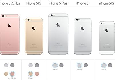 iOS12.5.4が配信開始 iOS/iPadOS 14をインストールできないiPhone/iPad向け - こぼねみ