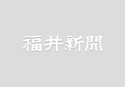 元助役、警察署幹部にも多額商品券 1990年代、高浜町管轄の小浜署 | 社会 | 福井のニュース | 福井新聞ONLINE