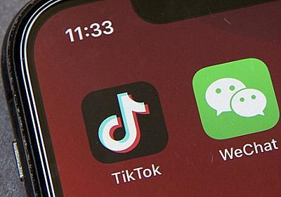 「まるで強盗」ハイテク企業狙うトランプ氏に募る中国の不満 ティックトック提携承認 - 毎日新聞