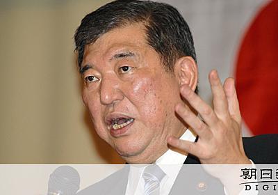石破氏の首相批判、修正求める参院竹下派 しこりを懸念:朝日新聞デジタル