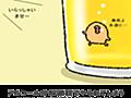 イラスト徹底解説!お酒で出来る大人ニキビ完全予防法マニュアル - ねこやまローカボ日誌