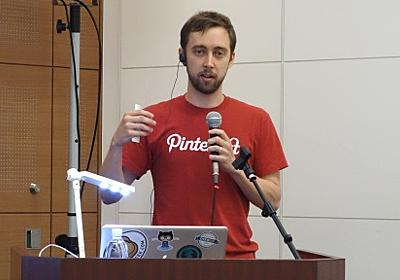 Pinterestはいかにスケーラビリティと格闘してきたのか(後編)。QCon Tokyo 2013 - Publickey