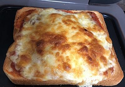 三菱電機 ブレッドオーブン TO-ST1-T ~ 究極の食パン1枚を焼き上げるオーブン ~ - MARU×MARU情報局