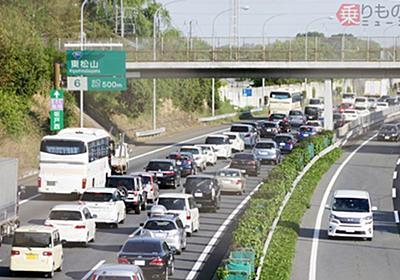 高速バスは渋滞を迂回できないの? 例外あれど基本不可 迂回してるバスも実は…   乗りものニュース