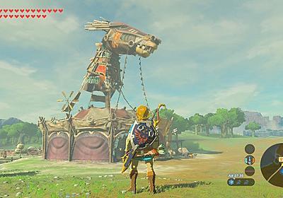 【特集】『ゼルダの伝説 BotW』の馬宿に集う旅人たちに密着してみた! | Game*Spark - 国内・海外ゲーム情報サイト