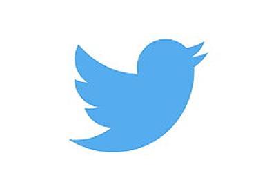 Twitter、User Streams API廃止や公式サービスに注力する理由を説明 - ケータイ Watch