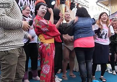 令和の怪物うしろシティ金子、「第1回ヘヴィメタル編み物世界選手権」で優勝 - お笑いナタリー