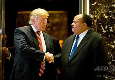 トランプ氏、「キング牧師の日」に長男キング3世と面会 写真3枚 国際ニュース:AFPBB News