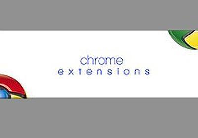 [Google Chrome]右クリックで画像のプロパティを簡単に確認できるエクステンション「Image Properties Context Menu」 | OZPAの表4