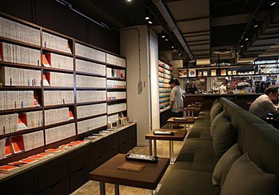 本が生む空間と時間 こもって過ごしたいブックカフェ:日経ウーマンオンライン【女子的カルチャーLIFE】