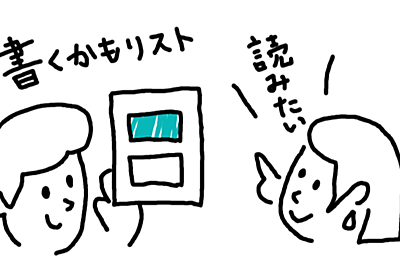 oby正式版リリースしました|oby公式|note