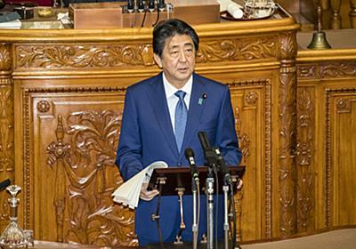 「移民流入」世界4位の日本で、頑なに「移民」と言いたがらない安倍首相の頭の中 | 文春オンライン
