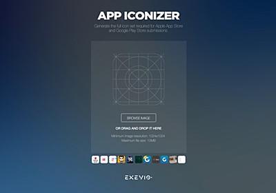 iOS/Androidアプリのアイコン画像を一括作成できるサイト「App Iconizer」 | ライフハッカー[日本版]