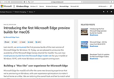 【速報】Chromiumを採用した、mac OS版のMicrosoft Edge(プレビュー版)がリリースされました! | コリス