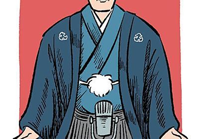 ジェーン・スー「六代目神田伯山が背負うスターの宿命」|話題|婦人公論.jp