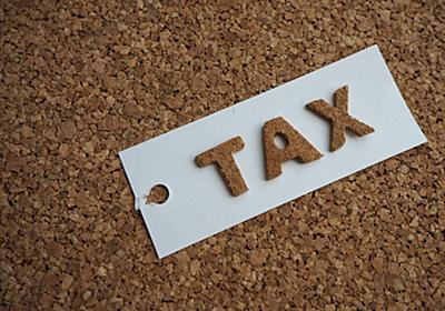自動振り込み!確定申告をすることで、還付金があなたの口座に振り込まれる | 誰でもできる!かんたん節税術