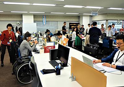 「地方の障害者雇用」を創出するリクルートのテレワーク (1/5) - ITmedia ビジネスオンライン
