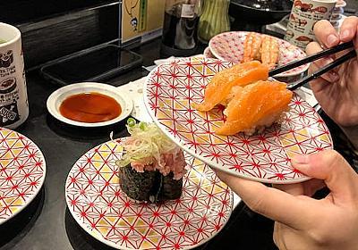 【神保町】1皿150円で食べられる本格派回転寿司を発見!平日ランチは超お得な3貫盛りも | TABIZINE~人生に旅心を~