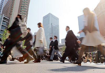 残業、月60~80時間を上限 罰則設け順守促す  :日本経済新聞
