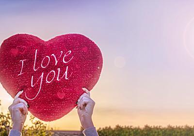 「遠距離恋愛こそ結婚への近道かもね」恋愛のカリスマが教える遠距離恋愛のコツ | melby