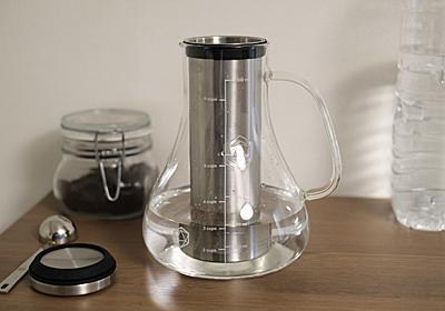 フィルターいらずなコーヒーメーカーで水出しコーヒーを作ってみた | ライフハッカー[日本版]