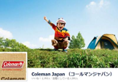 デザインが素敵な日本語Facebookページ 10選