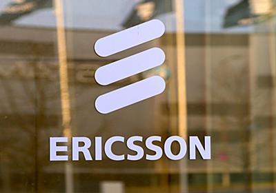 ソフトの証明書期限切れが原因か、ソフトバンクの通信障害でエリクソンが発表 | 日経 xTECH(クロステック)