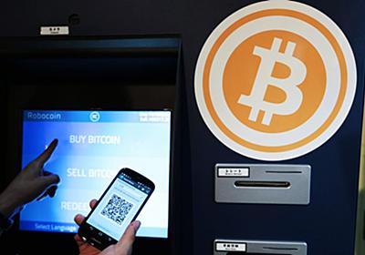 ビットコイン、約4割を1000人の「クジラ」が保有か-売買で結託の恐れ - Bloomberg