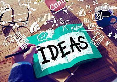 1つのブログに必要な記事のネタを無限に発掘し、マインドマップツールで整理する方法