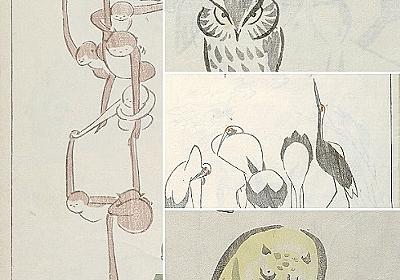 北斎のライバル⁉ ゆる絵師・鍬形蕙斎の描く絵が最高にかわいい♡ - いまトピ