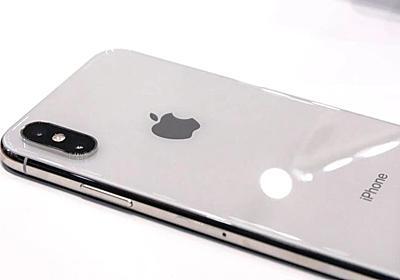iPhoneとiPadは高速充電できるって知ってた?   ギズモード・ジャパン
