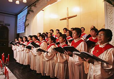 中国総人口の2割を占める「キリスト教徒」急増が、習近平を苛立たせる | クーリエ・ジャポン