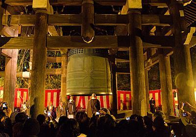 NHKが大復活させた「大晦日のしきたり」の正体 除夜の鐘は昭和になって広まった | PRESIDENT Online(プレジデントオンライン)
