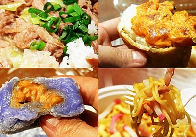 「何を食べても高い」というハワイでセブイレのハワイ料理を約2000円で食べ尽くしてみたよレポート - GIGAZINE