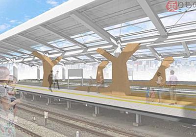 飯能駅が「本物のフィンランドデザイン」に ホームは木や粉雪で季節を表現 西武 | 乗りものニュース