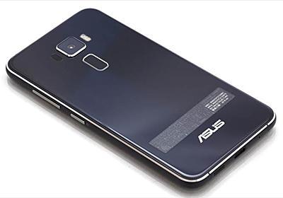 「ASUS ZenFone3(ZE520KL)」レビュー!SIMカードの入れ方からAPN設定・カメラ性能まで解説! | モバイルガジェット東京03 格安SIM比較紹介所
