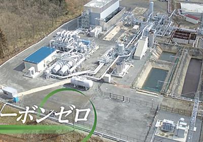 噴かぬ日本の地熱産業 米国勢「低温・小型」で覇権狙う