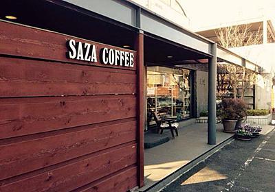 地味な喫茶店がカンブリアに出られたワケ | プレジデントオンライン